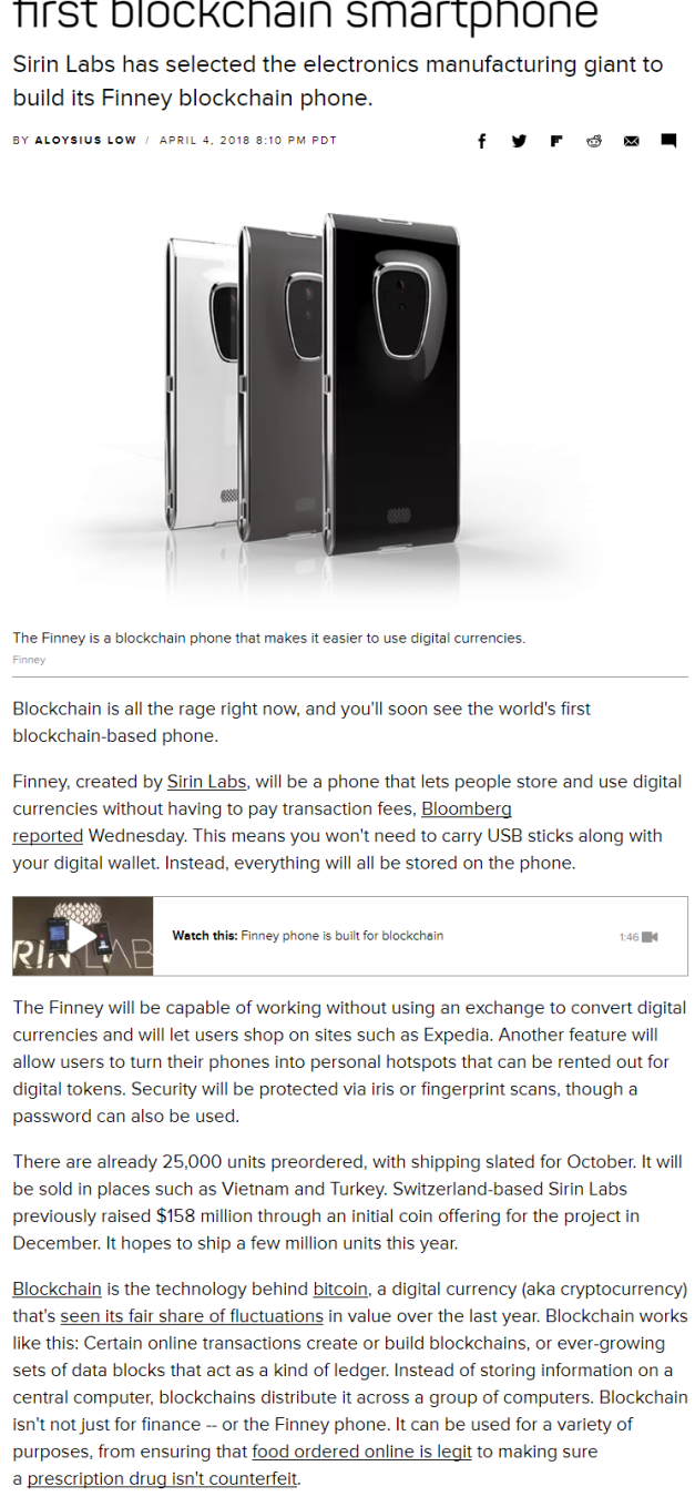 BlockChainPhone